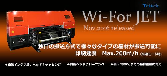 wf_web_3